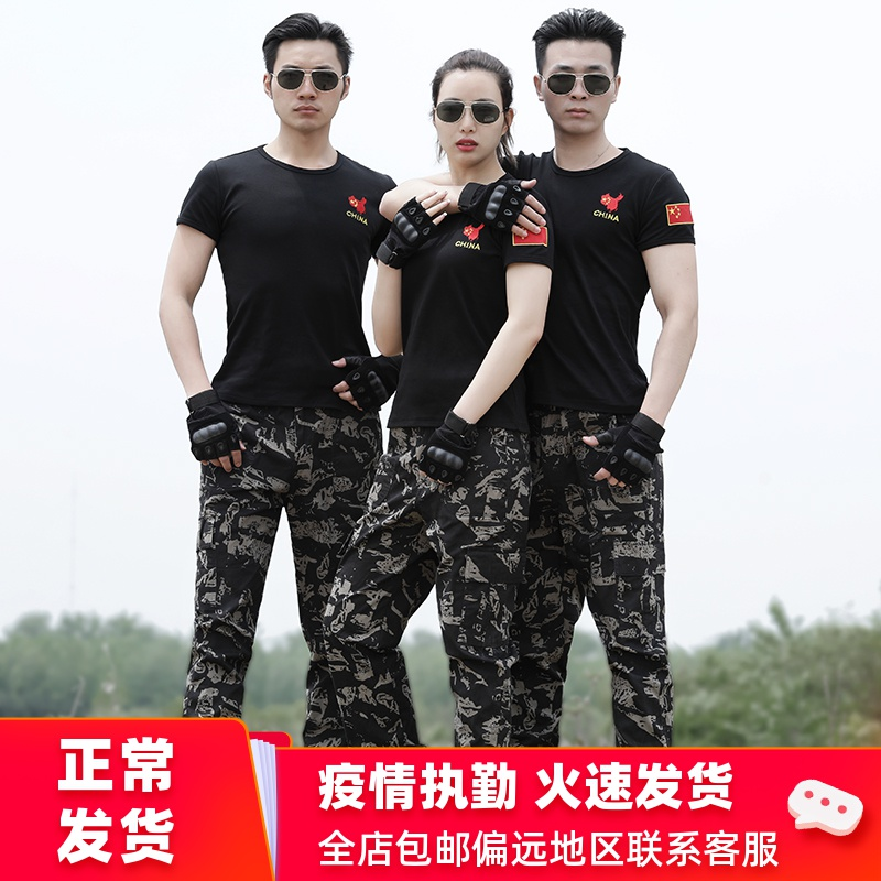 Military camouflage T-shirt men's summer short-sleeved female pure cotton black tight special forces tactical T-shirt fitness training clothing