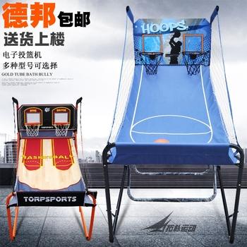 Развивать простой движение комнатный электронный в корзину машинально автоматическая считать филиал домой в корзину игра ребенок для взрослых баскетбол, цена 5233 руб