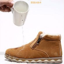 男韩版冬季加绒加厚防滑雪地靴