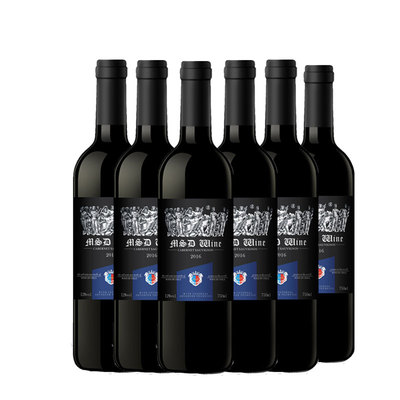 西班牙原酒进口红酒葡萄酒6支装