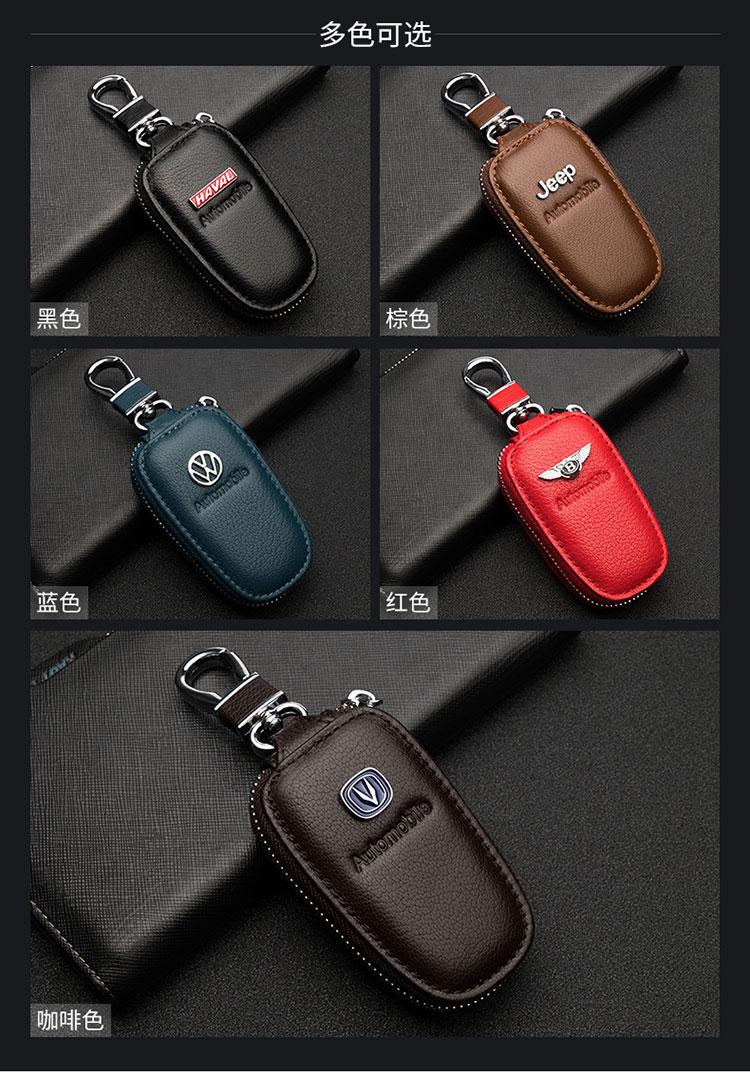 Bao da chìa khóa Peugeot 5008 4008 3008 408 308 - ảnh 17