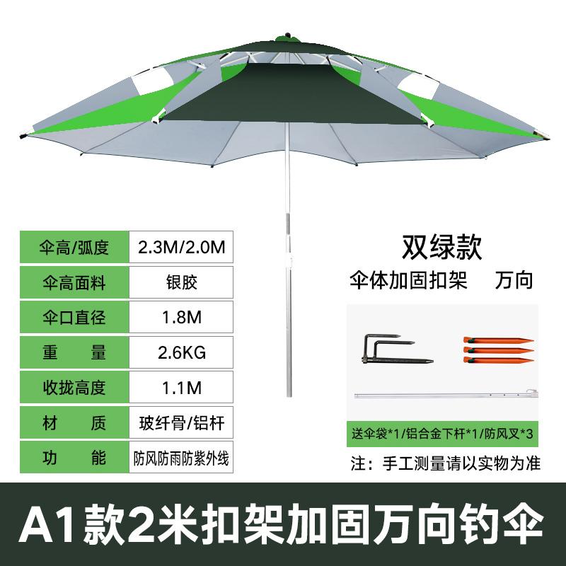 A1 стиль Усиление 2,0 м двухслойный Двойной зеленый (серебристый пластик)