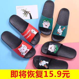 Slippers female summer home non-slip indoor bathing 2021 new parent-child family of three children's sandals and slippers for men