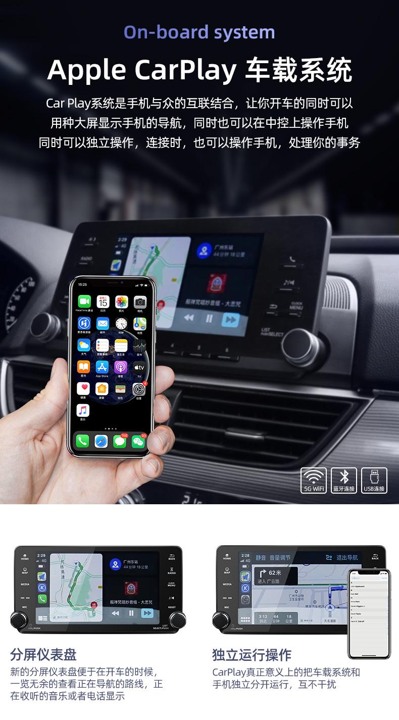 十代雅阁无线中控导航原车屏升级苹果模块详细照片