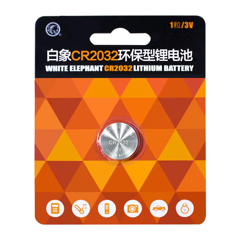 【白象】新品冲量纽扣电池3粒