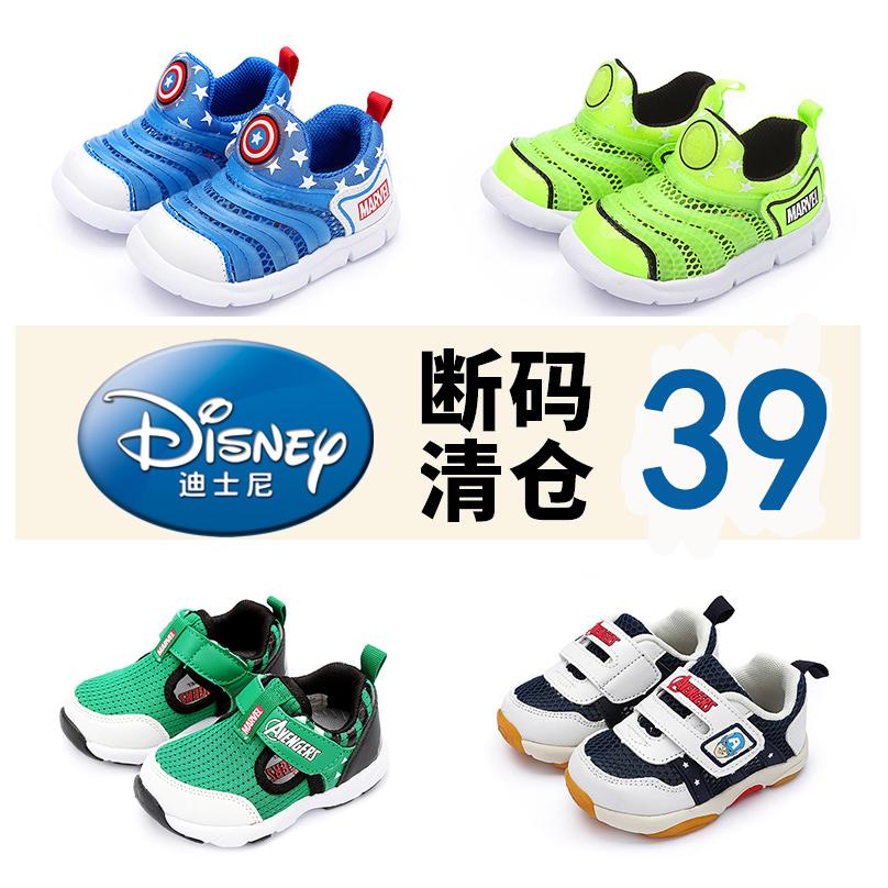 Disney/迪士尼夏季透气宝宝鞋儿童经典毛毛虫休闲运动鞋清仓特卖