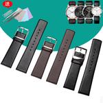 征途CK手表带真皮表带DW男女代用罗西尼天王ck表链手表带