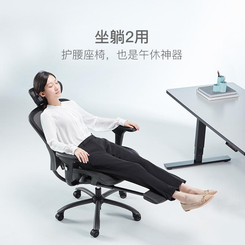网易严选 多功能人体工学转椅 天猫优惠券折后¥799包邮(¥1299-500)送午睡毯 京东¥1199