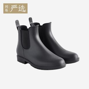 网易严选切尔西短款短筒雨靴