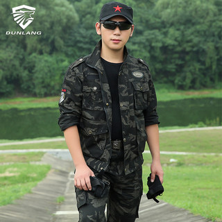 Genuine camouflage suit men's special forces cotton spring and autumn training men's labor insurance wear-resistant overalls military fan uniforms