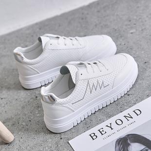 夏季新款中跟松糕厚底小白鞋