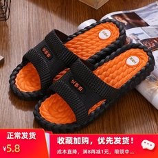 Slipper men's summer anti-slip fashion wear-resistant wear outside wearing a word cool drag beach trend Korean version of the home indoor men's sandals