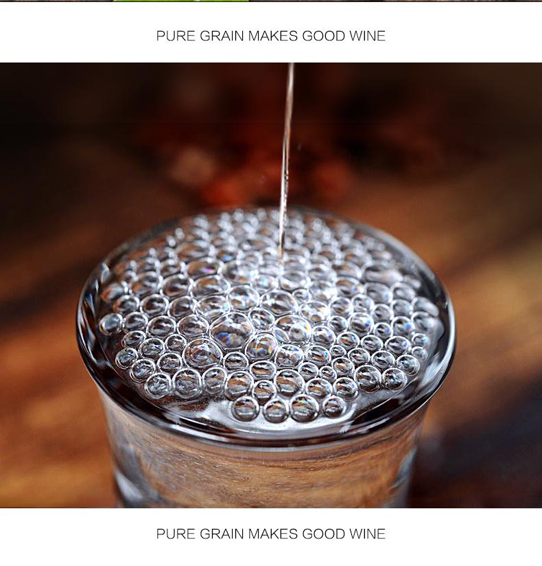 青小乐 纯粮固态发酵 52度浓香型白酒 500ml*4瓶 非遗+专利 图10