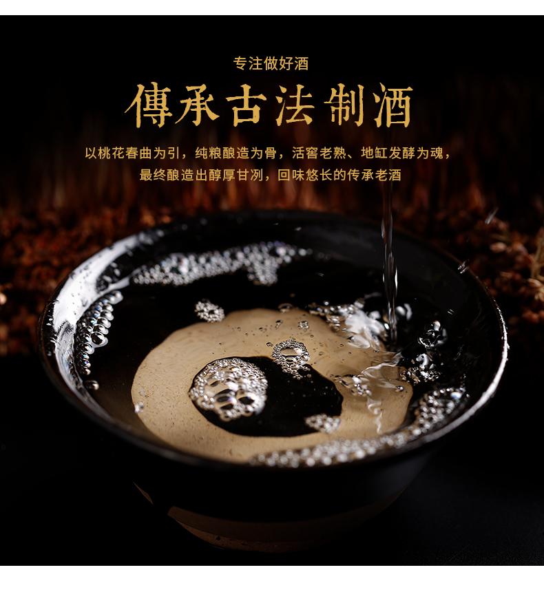百年老字号 义庆隆 青小乐 52度纯粮白酒  500ml*6瓶 图5