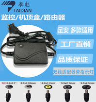 5V2A Power Adapter Dual-line router optical end machine Top