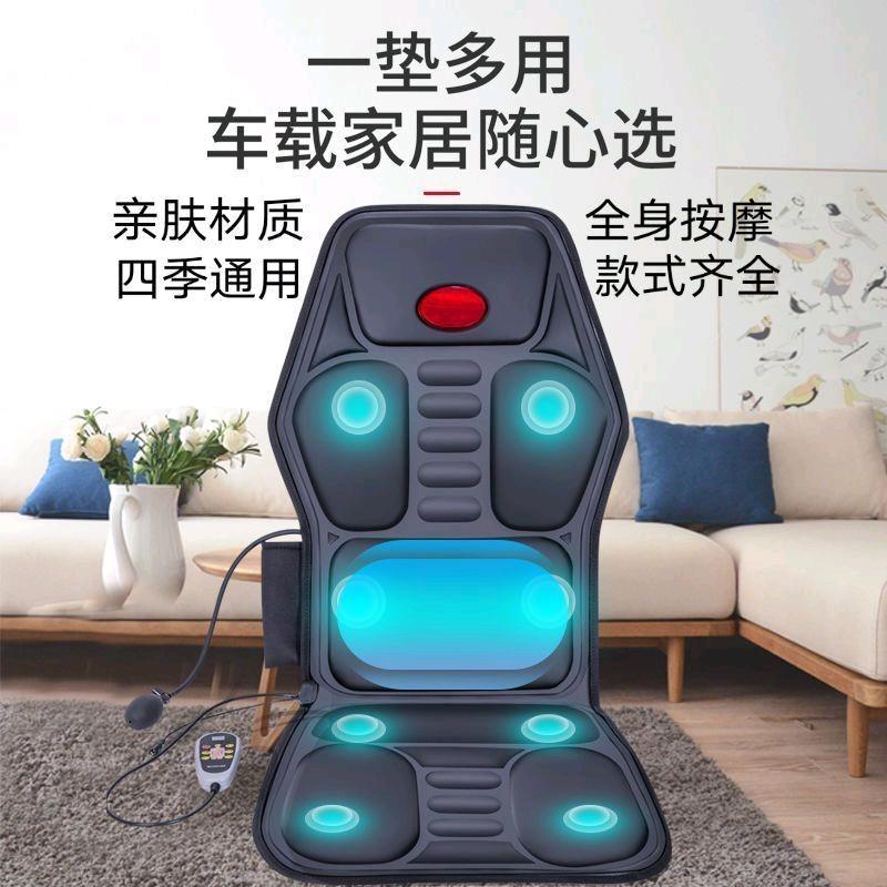车载按摩垫颈部腰腿部按摩器全身多功能家用电动按摩坐垫靠垫正品