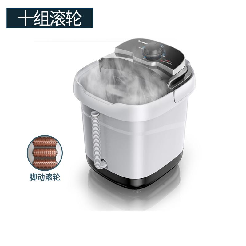 长虹 CDN-ZY1588-A 足浴盆 天猫优惠券折后¥28起包邮(¥128-100)