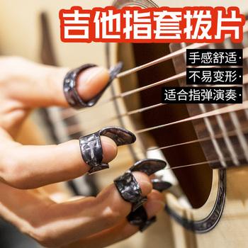 Медиаторы,  Баллада гитара палец гитара ноготь крышка праворукий гитара весла гитара палец защитный кожух гитара монтаж, цена 234 руб