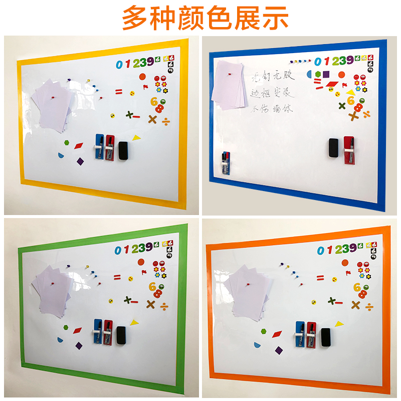 magnetizing soft whiteboard magnetic office teaching removable
