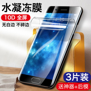 oppor11 steel oppor11s hydrogel film film film oppor11plus phone R11splus full screen covering the surface nano-liquid oppo soft film protective film without white paper protection rim