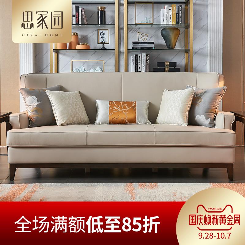 思家園 美式輕奢頭層牛皮沙發 客廳整裝后現代真皮三人小戶型組合