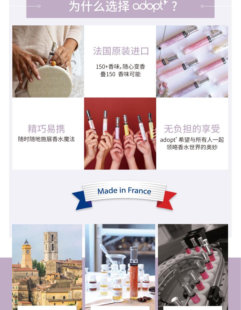 香水法國adopt阿多普特甜吻香水30ml白花檀香淡香水持久留香小眾正品