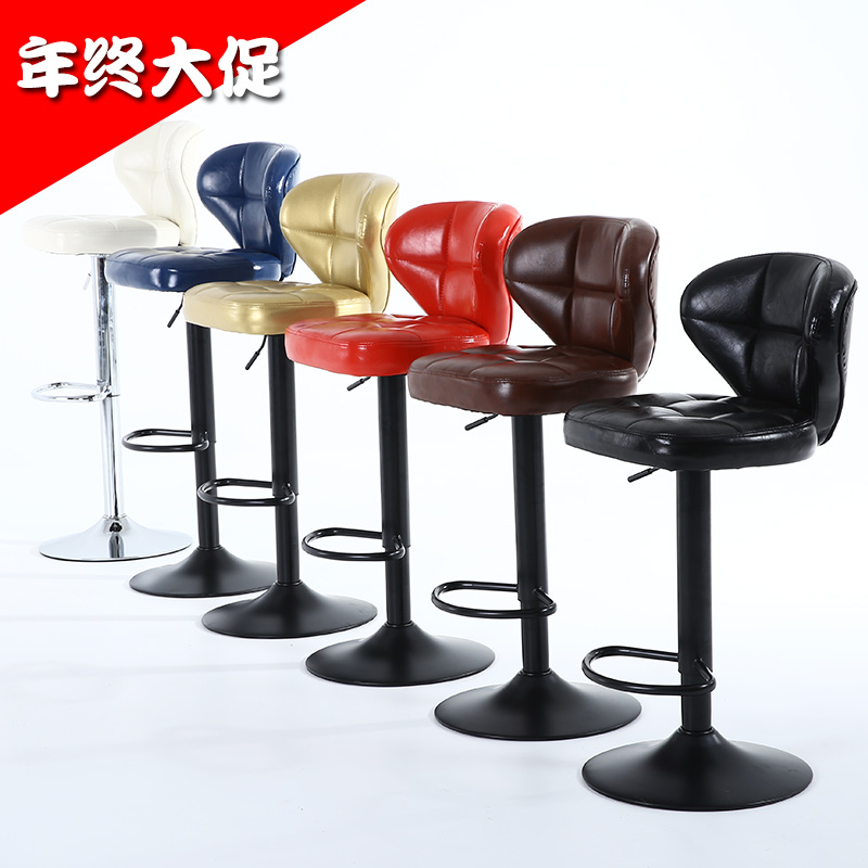 Betty Bar Stool Modern Minimalist European Bar High Table And Chairs Home  Bar Stool Lifting Rotating Back Chair