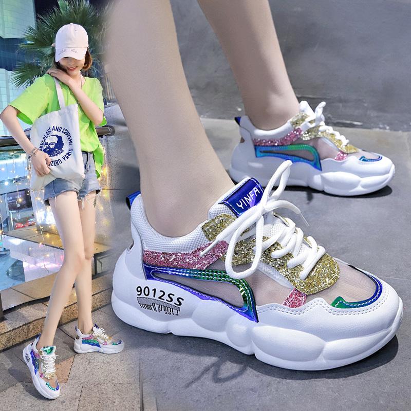 跑步鞋女鞋透气夏季v女鞋女运动鞋网面2019新款潮鞋百搭时尚老爹鞋