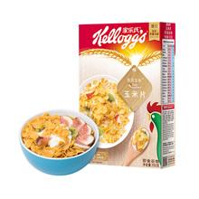 【4盒】即食麦片早餐牛奶冲饮营养杂粮