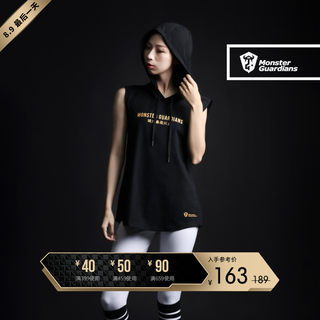Monster Guardians Fitness outer wear sleeveless vest female loose hooded sports jogging vest