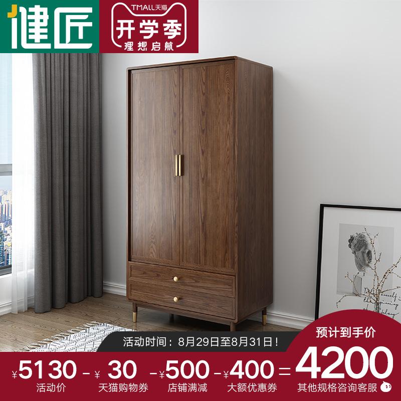 Нордический свет экстравагантный белый воск дерево гардероб современный спальня дерево две двери орех на дверь китайский стиль дерево вго мебель