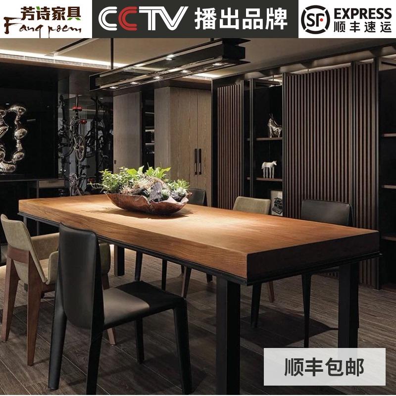 复古工业风美式loft实木办公桌会议桌长桌长方形现代简约铁艺餐桌