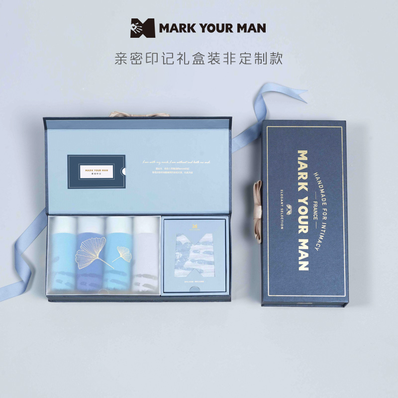 0656bce24 MARK YOUR MAN French intimate apparel brand intimate seal 7 non-custom  underwear gift box. Zoom · lightbox moreview · lightbox moreview ...