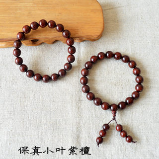 Indian lobby rosewood hand string bracelet female men's literary bead couple small sandalwood student rosary