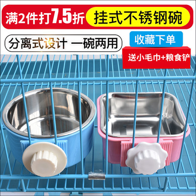 Pets hanging stainless steel dog bowl dog supplies fixed cat cat bowl dog cage drinking water basin dog basin