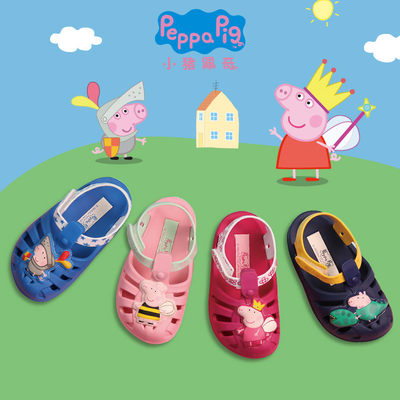 Grendene pig porch series children's toddler baby sandals bag head hole shoes