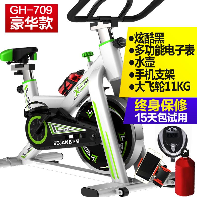 Gym dynamic bike home indoor silent fitness bike bike bike fitness equipment gym
