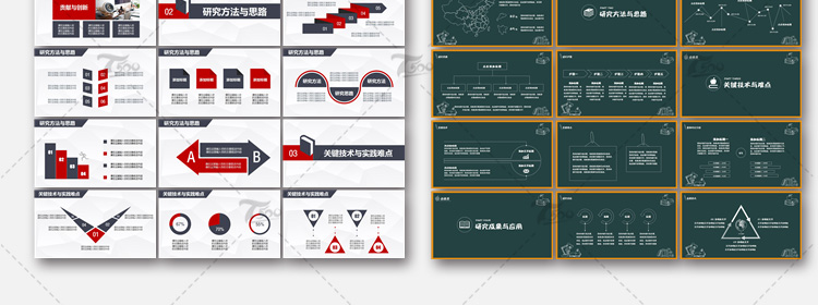 PPT模板 高端简约商务卡通动态中国风工作计划总结设计素材下载插图(5)
