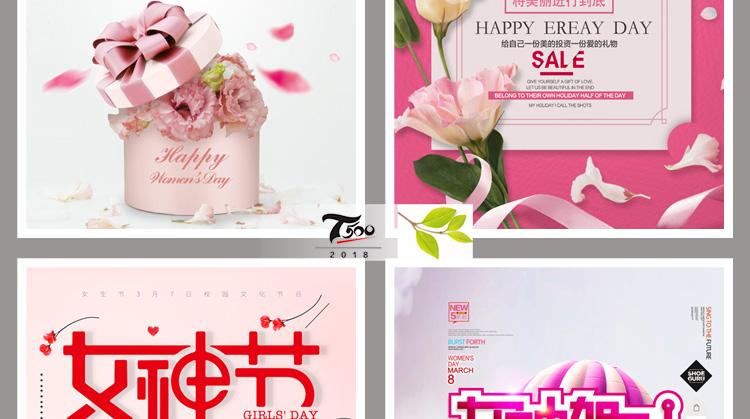 38妇女节女神节活动促销宣传海报设计PSD素材插图50
