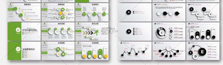 PPT模板 高端简约商务卡通动态中国风工作计划总结设计素材下载插图3
