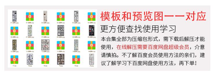 趣盘资源搜索_全套vi模板样机智能贴图LOGO标志展示效果图餐饮PSD创意企业素材 ...
