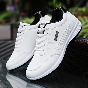2020 new spring breathable men's shoes white shoes wild men's work shoes casual shoes sports tide shoes