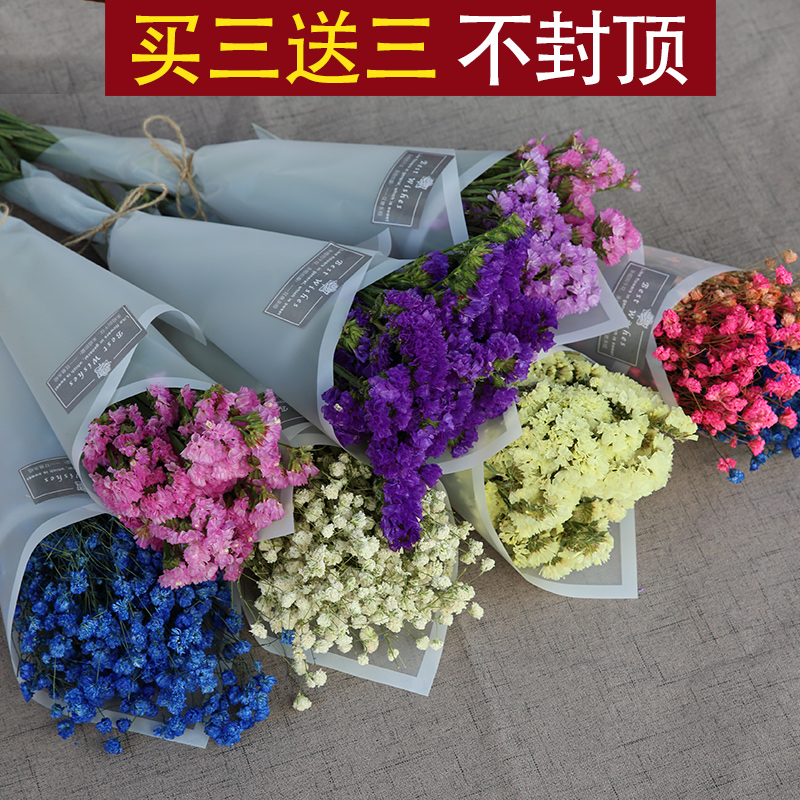 Dried flowers bouquets starry living room decoration home ...