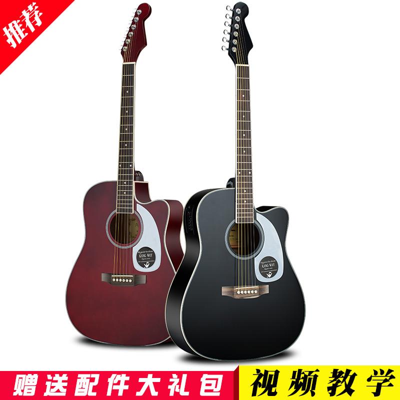 Ай следовать 41 дюймовый electric box гитара баллада гитара новичок начиная гитара студент бакелит гитара новая рука счастливый это