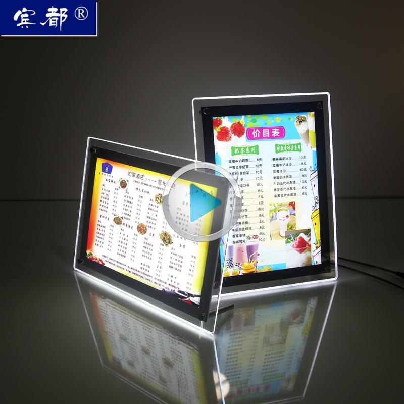 Bindu A4 / A3LED настольный кристалл, заказывающий ультратонкий чайный магазин свет Прейскурант коробки один рекламный щит