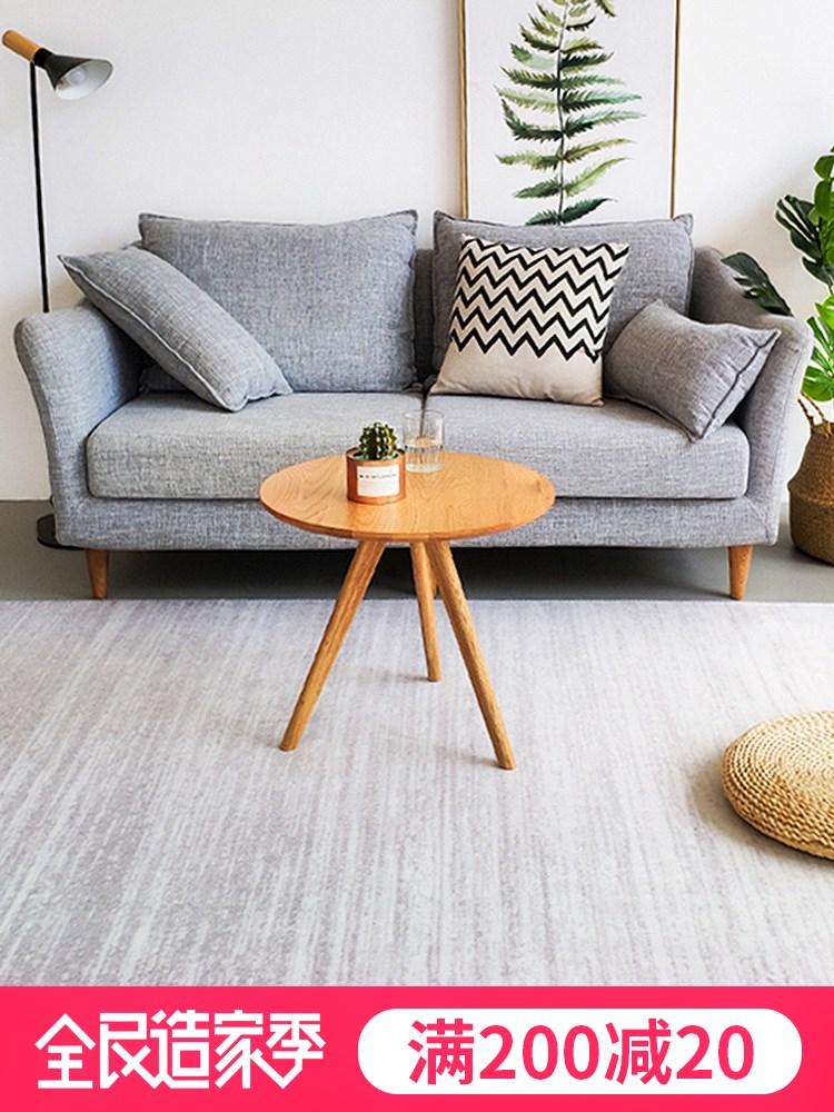 北欧卧室沙发简约现代茶几地毯几何日式摩洛哥地垫ins客厅床边毯