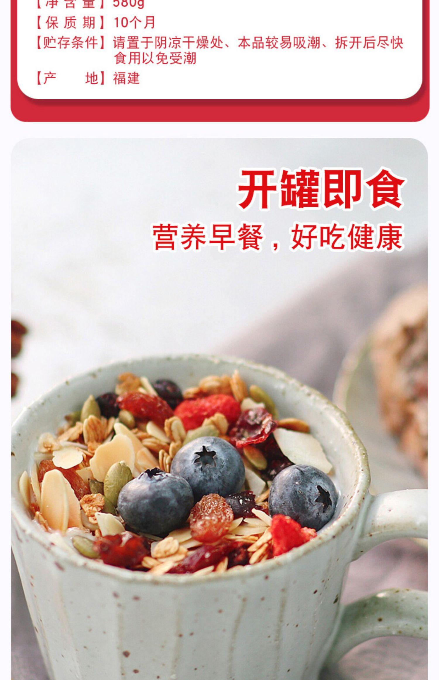 【网红麦片】麦麦侠水果坚果燕麦片即食干吃早餐速食懒人食品代餐商品详情图