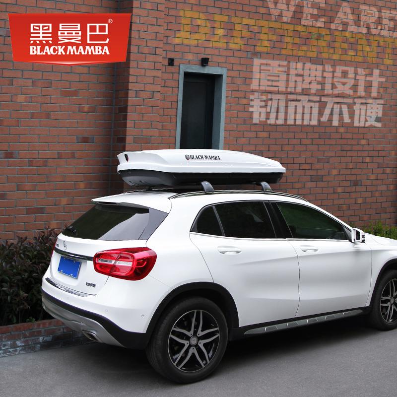 黑曼巴 車頂行李箱寶馬X5奧迪Q7奔馳GLE汽車SUV車載通用旅行箱架