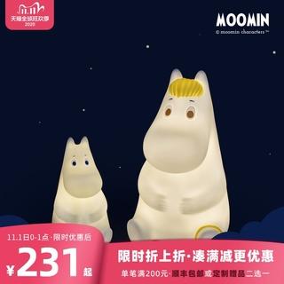 Светящиеся игрушки,  Moomin официальный гувернантка маленький мин звёздная ночь жесткий пэт свет энергосбережение читать прикроватный аккумулятор настольные лампы доставка качественной продукции включена, цена 1399 руб