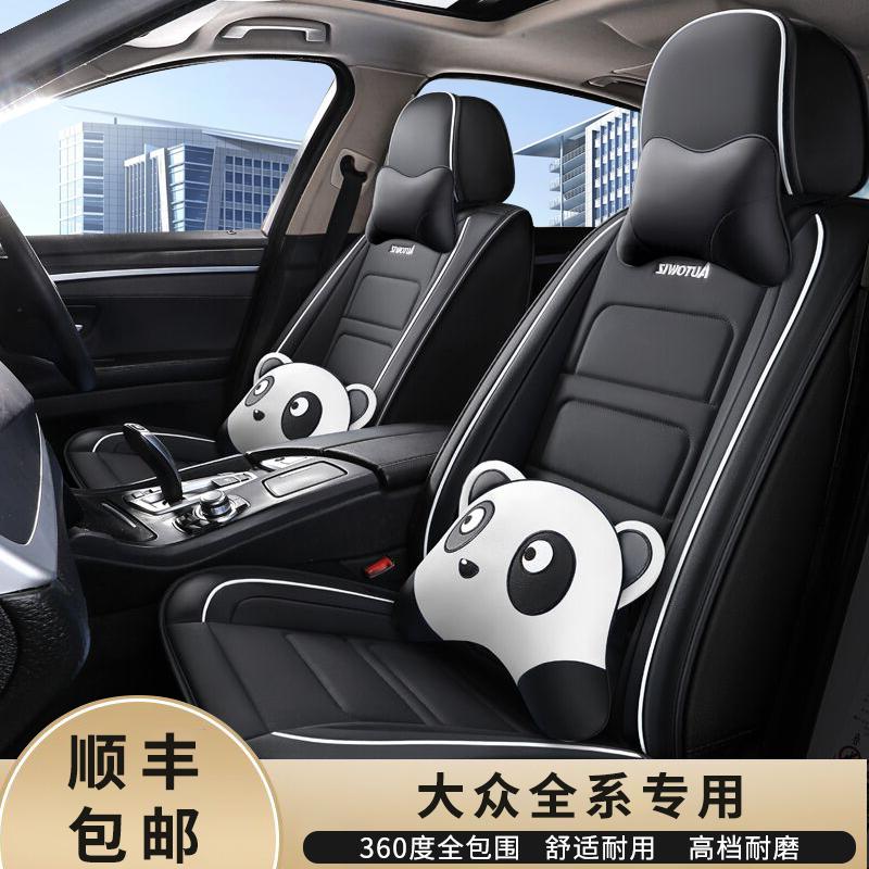 2019 Новый Fospolo Lang YiBao Maiteng, чтобы исследовать песню быстрого автомобиля набор все включено четыре сезона универсальные подушки